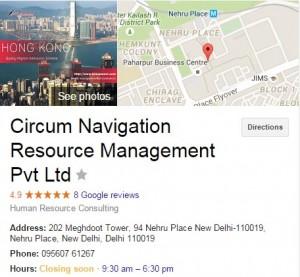 circumnavigation-resource-management